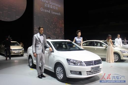 上海大众新桑塔纳正式上市 售价8.49-12.38万