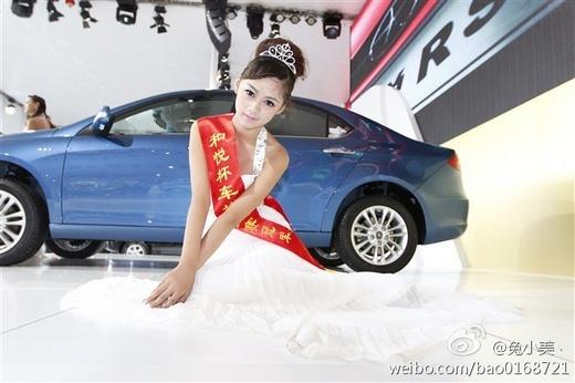 车模大赛冠军 兔小美(张路遥)