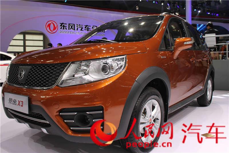2014北京车展人民网直击 东风景逸x3高清图片