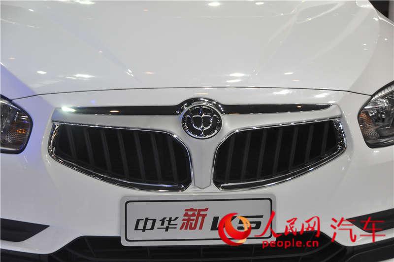 华晨中华新V5亮相北京车展 外观小改