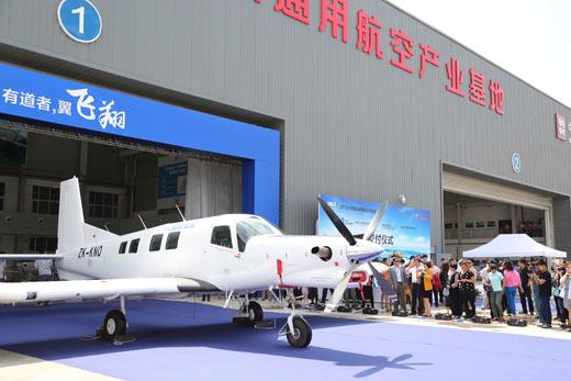 北京通航公司首架p750复装飞机正式交付客户