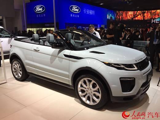 路虎两款新车北京车展亮相 极光敞篷版国内首发
