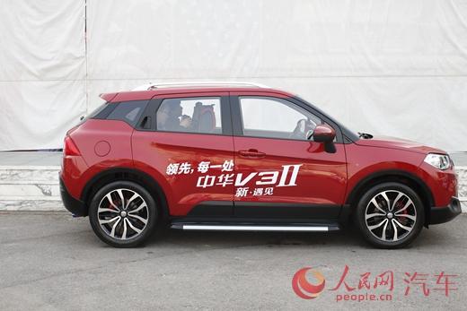 中华V3二代 女排签名版 车型上市 售价9.57 10.67万元高清图片