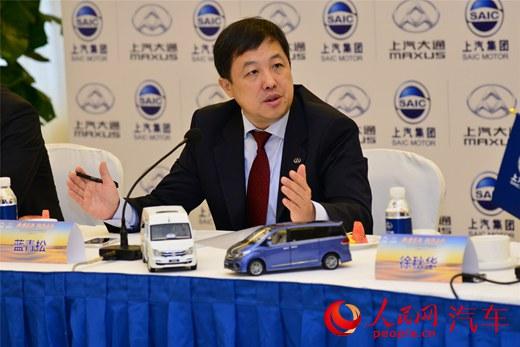 上海汽车集团股份有限公司副总裁、上汽大通汽车有限公司董事长、高清图片