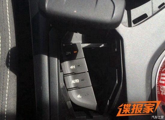 上汽大通D90谍照曝光 将装备分时四驱系统高清图片