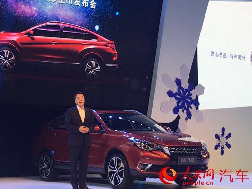 启辰T90正式上市 售价10.98万-15.48万元