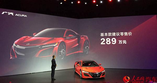 售289万新一代Acura NSX上市 采用订单式销售