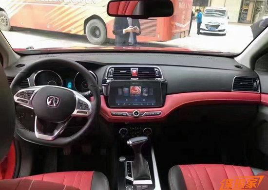 北汽威旺全新SUV曝光 与绅宝X65同源高清图片