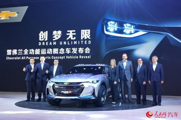 雪佛兰fnr-x概念车 上海车展首发