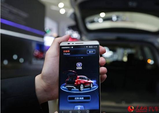 在智能驾驶领域,长安汽车将根据自身智能驾驶开发的功能需求,结合