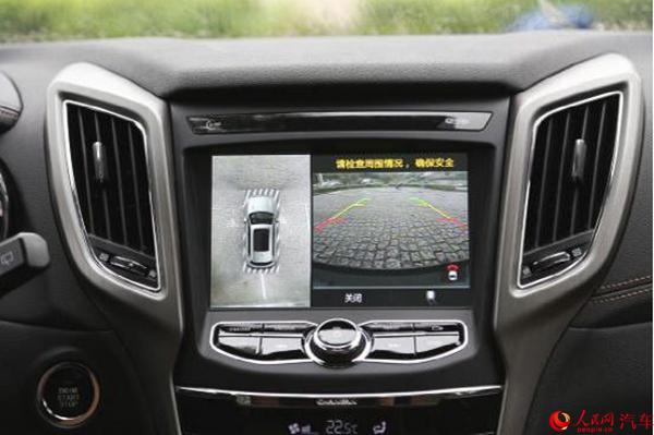 合适的改变 试驾长安CS75尚酷版自动挡