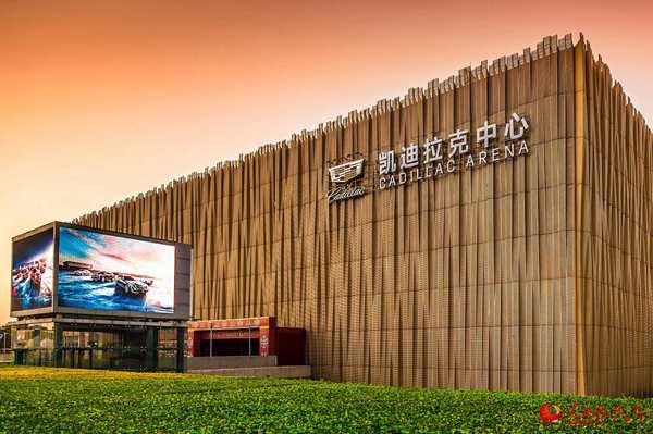 凯迪拉克冠名北京五棵松体育馆 凯迪拉克中心正式亮相