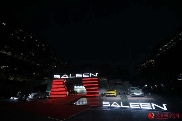 赛麟(SALEEN)品牌正式进入中国市场