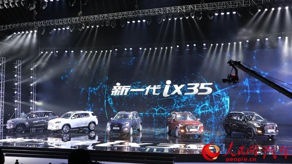 北京现代新一代ix35上市