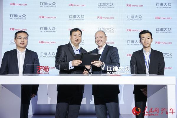 江淮大众发布全新品牌SOL  与天猫合作探索创新销售模式