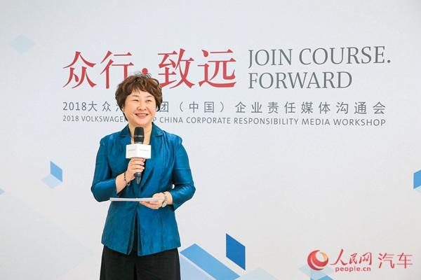 助力产业与社会可持续发展 大众汽车集团(中国)全面履行企业责任