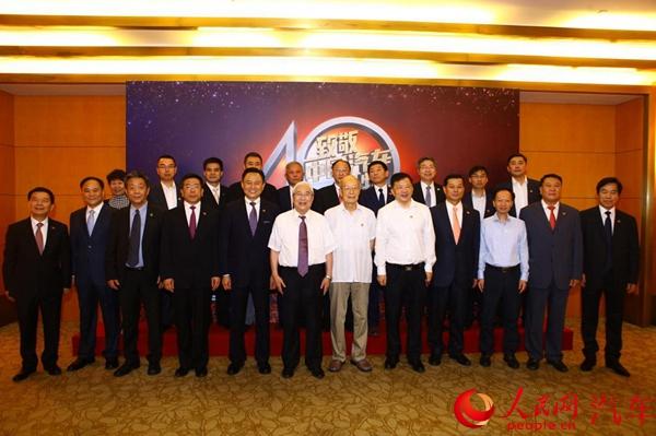 还原几代中国汽车人故事  致敬中国汽车人物活动在京举行