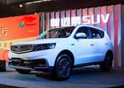 吉利新远景SUV        售价:7.59万-10.59万元