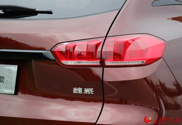 提升自我人民网汽车体验WEYVV5升级款