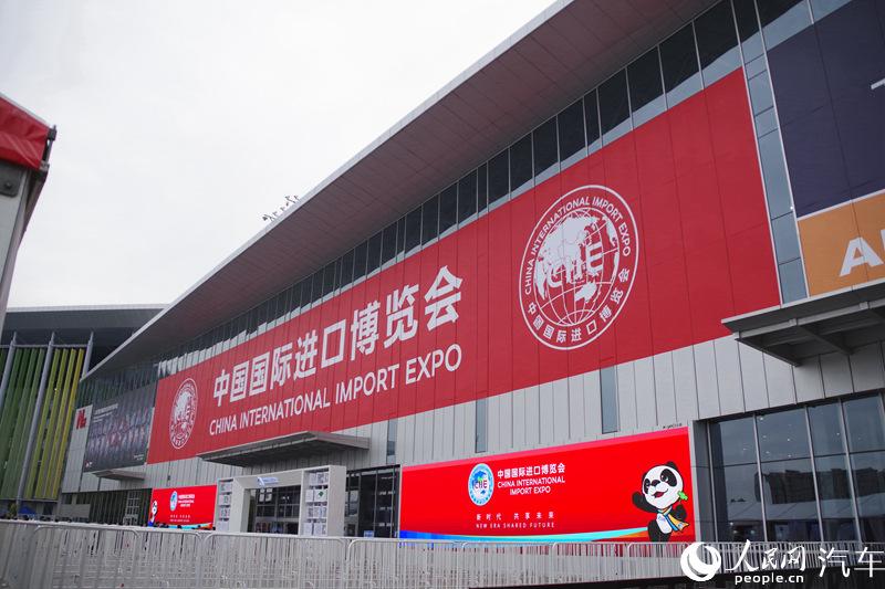 首届中国国际进口博览会(摄影 鄂智超)