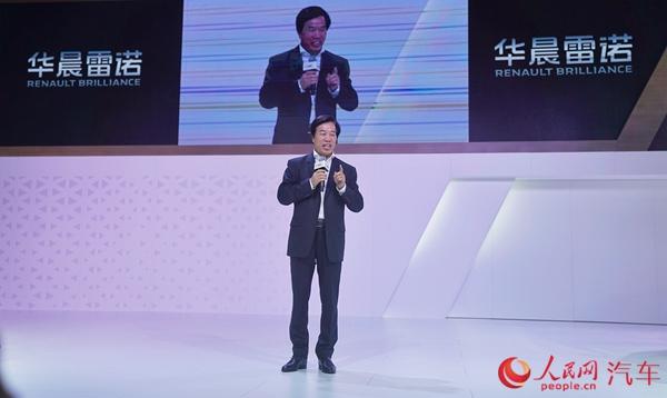 华晨雷诺发布全新战略金杯全新概念LOGO亮相