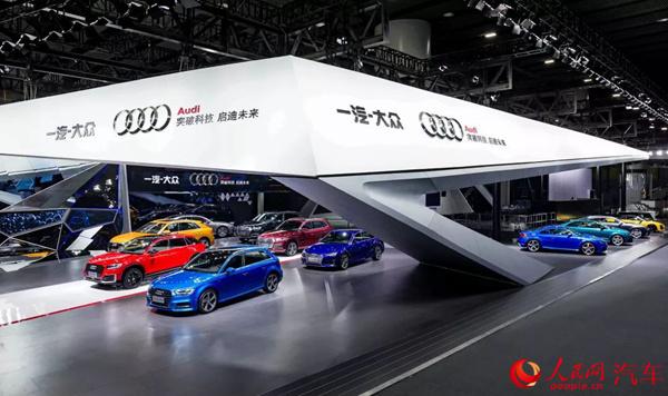 重磅新车齐亮相一汽-大众携主力车型出击2018广州车展