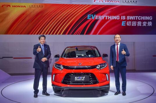 广汽本田首款纯电动SUV  VE-1上市售价22.58万元