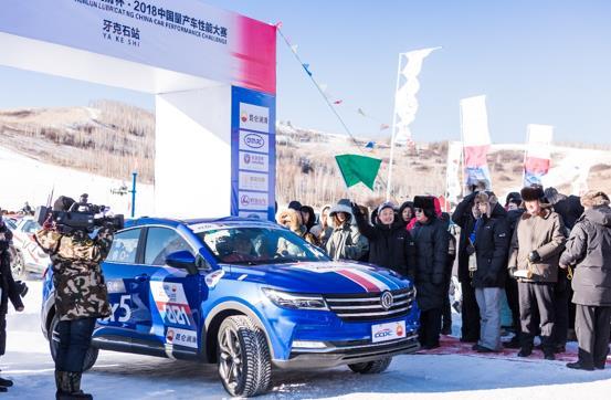 风光ix5在中国量产车性能大赛获两项冠军