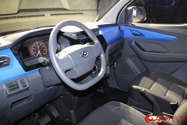 补贴前售12.69万-18.17万元上汽大通EV30上市