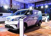 上汽大通EV30售12.69万-18.17万元