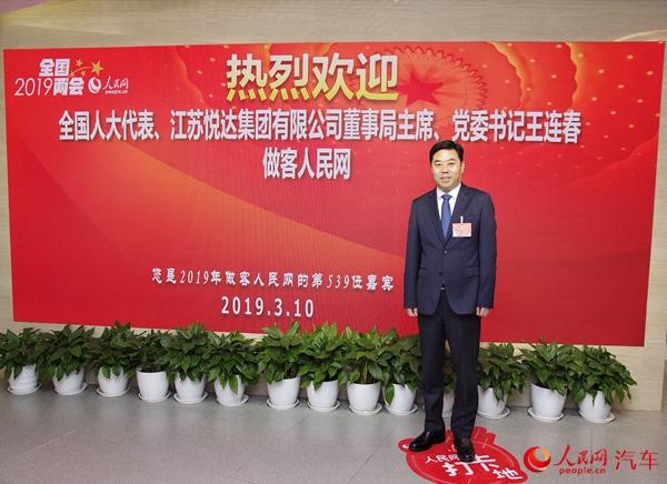 王连春代表:坚持创新驱动助推国企高质量发展