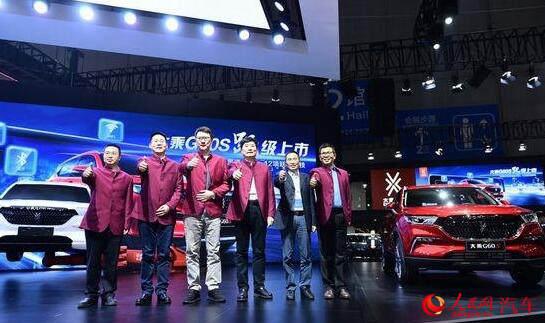 大乘汽车首次亮相国际车展G60S正式上市