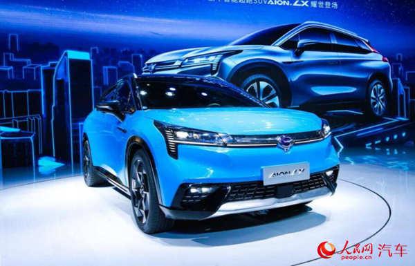 广汽新能源全新车型Aion LX亮相 定位智能超跑SUV