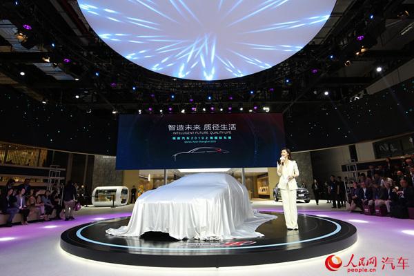 观致汽车亮相2019上海车展发布新能源和智能网联新规划
