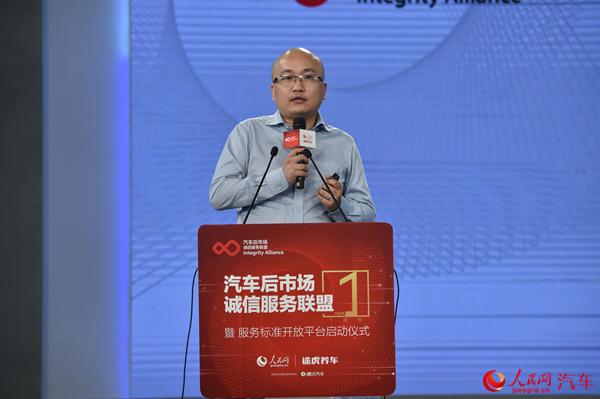 晏铮:服务标准开放平台将接受全社会的监督