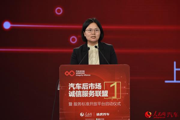 史燕君:标准化服务应当成为汽车后市场企业共识