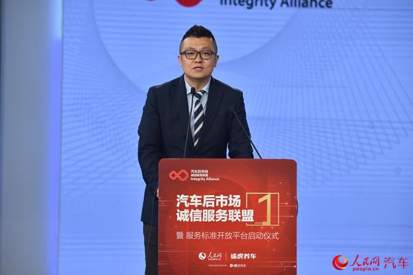 杨超:将全面助力汽车后市场的发展和数字化升级