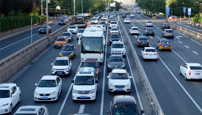 北京:20多项交管业务均可电子支付