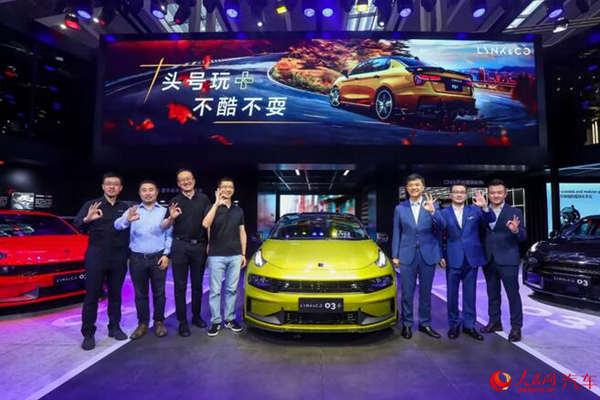 领克03+发布 中国品牌汽车向性能化演进