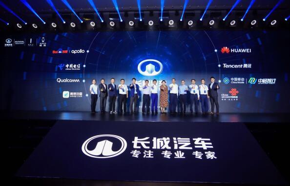 长城发布GTO全域智慧生态战略