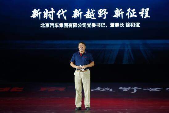 北京越野BJ40全系上市 售价16.49万元起