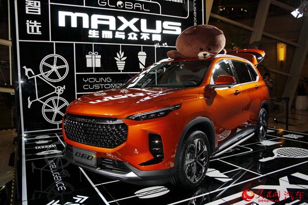上汽MAXUS公布新能源車型計劃 D60正式上市