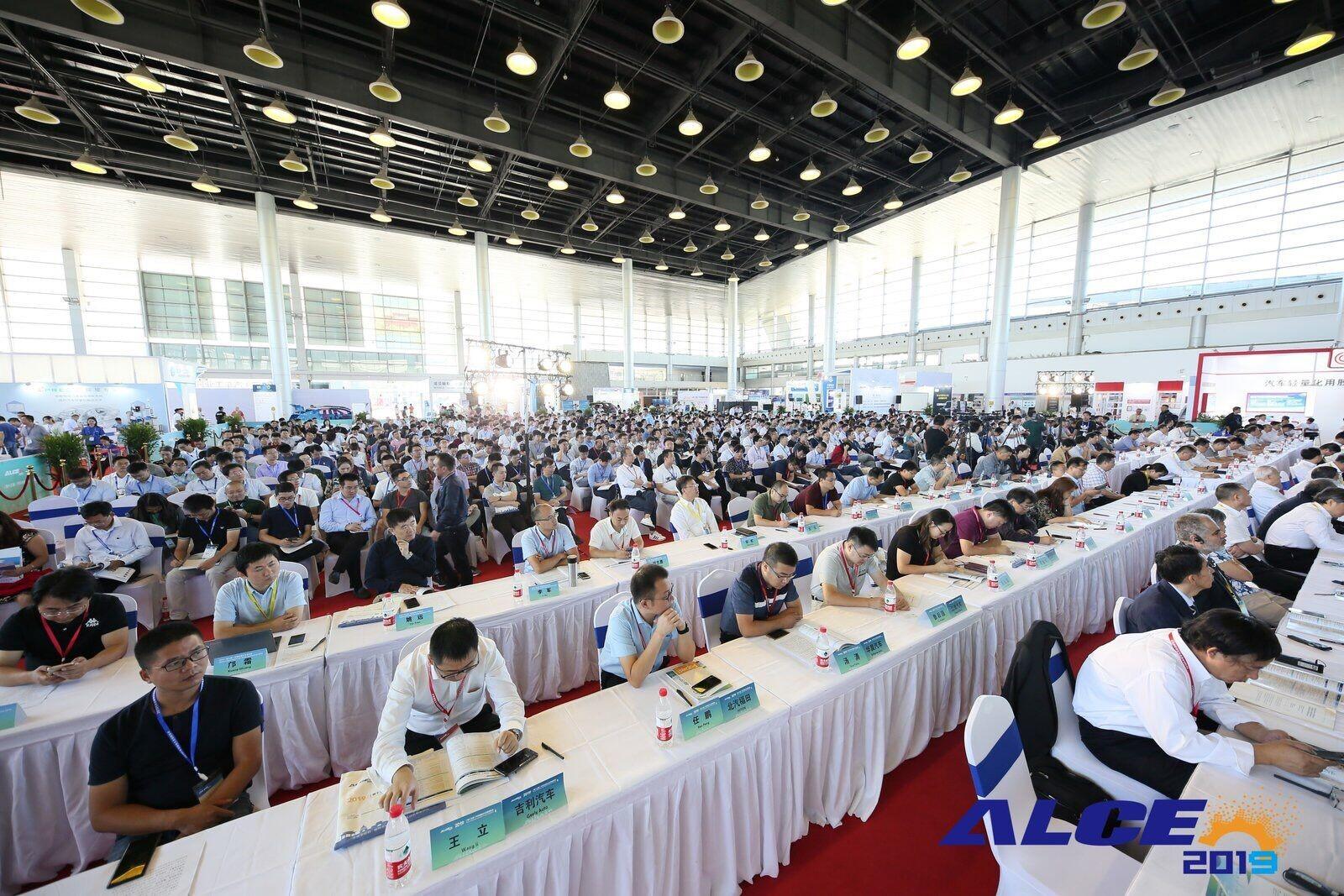第十三屆汽車輕量化大會開幕 探尋汽車輕量化市場前景
