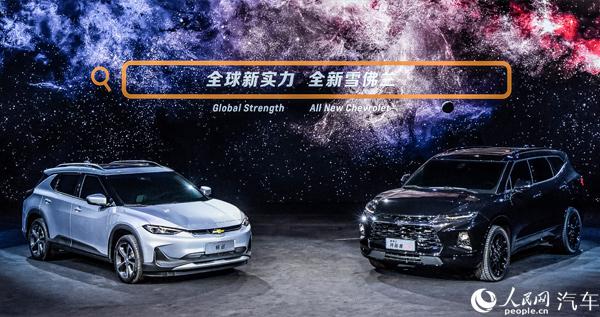 雪佛兰发布两款全新车型 将覆盖更多细分市场