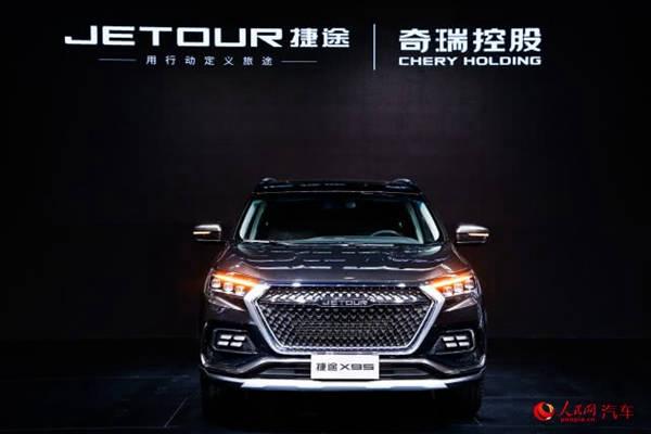 2019广州车展直击:捷途X95广州车展正式发布