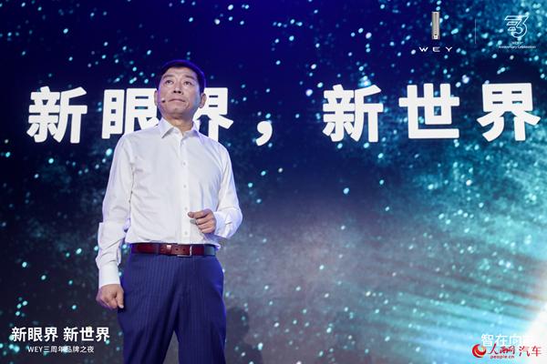 魏建军:高端化和国际化是中国品牌突破的出路