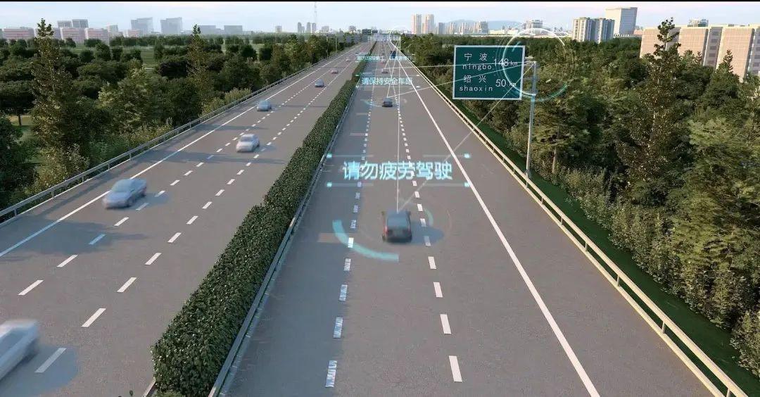 同盾科技联手浙江交投共建高速大数据平台