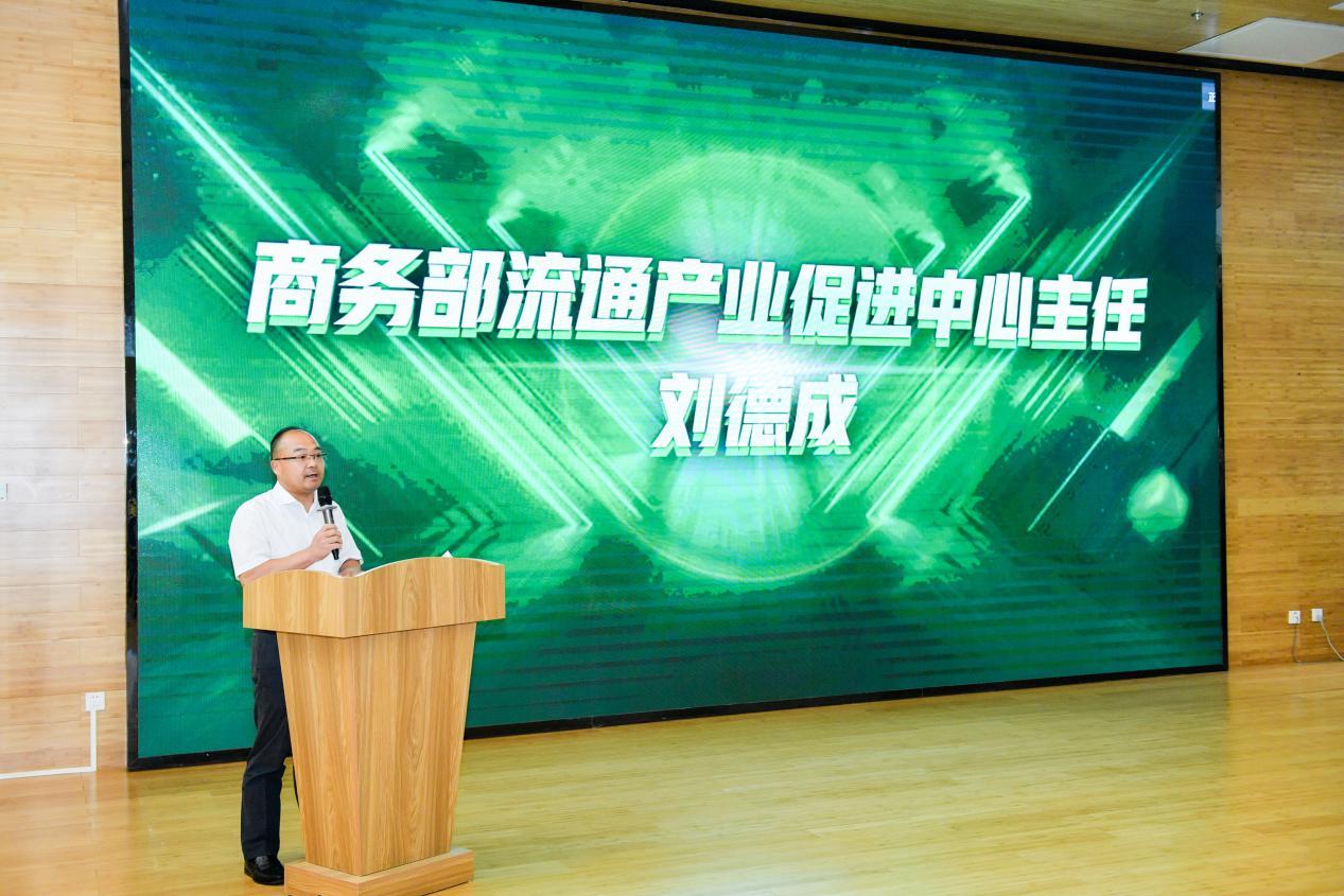 """促进二手车流通发展 """"消费新引擎""""研讨会召开"""