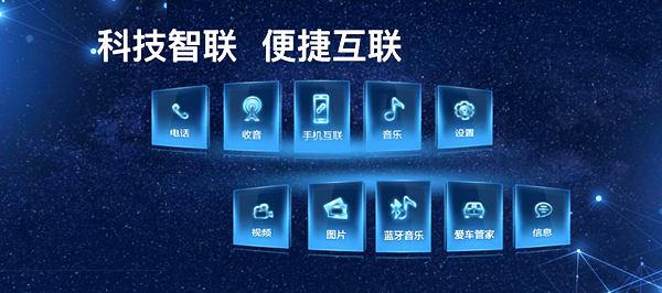 全面优化产品江西五十铃翼放系列轻卡上市