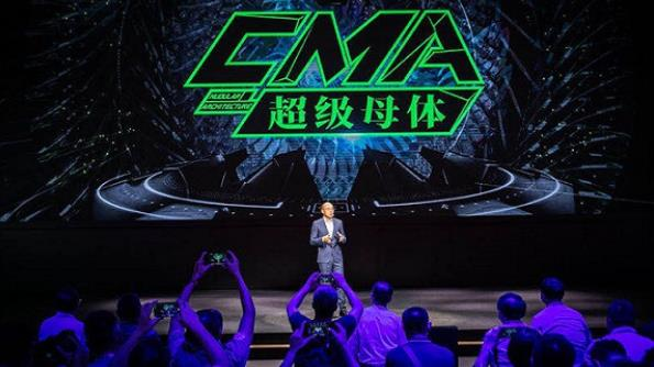 吉利汽车发布CMA模块化架构首款车型PREFACE